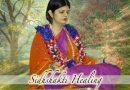 Sidhshakti Healing