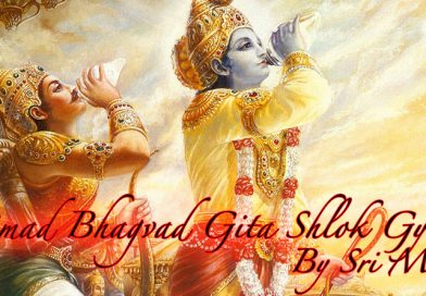 Srimad Bhagvad Gita Shlok Gyan